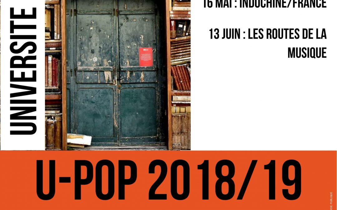 U-POP 2018/2019